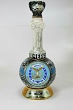 AHEPA 50TH Anniversary JIM BEAM Whiskey Decanter 1922-1972 (Empty) Vintage - $15.83