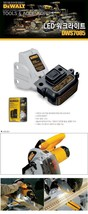 DeWalt DWS7085 Miter Saw LED Worklight System for DW717, DW718  image 2