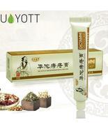 20g/Box Chinese Herbal Hemorrhoids Cream Ointment Powerful Internal Pile... - $8.86