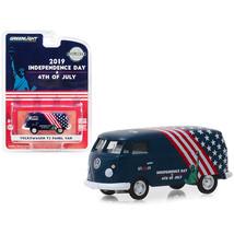 Volkswagen T2 Panel Van 4th of July, Independence Day 2019 Hobby Exclusi... - $12.76