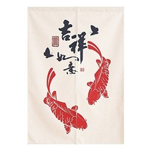 BAIHT HOME Noren Japanses Doorway Curtain Tapestry Chinese Fish Door Cur... - $30.34
