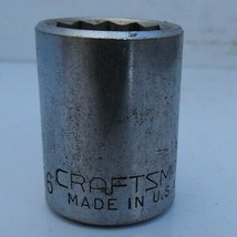 "Vintage Craftsman 13/16"", EE Series, #47511 12 Point 1/2ʺ Drive Socket USA Made - $10.77"