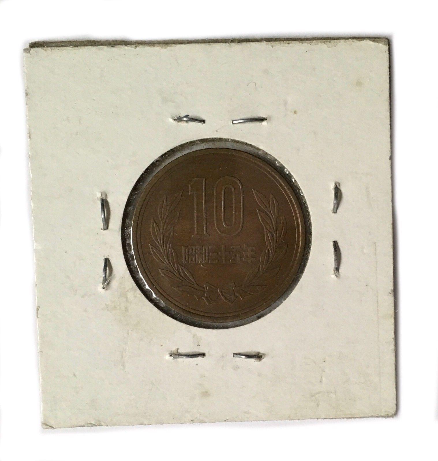 Vintage Japanese Japan 10 Yen Coin