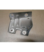 07-10 Ford Edge LH - Drivers Side Rear Door 4 Hole Bracket / 142A157 - $9.99