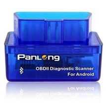 Panlong Bluetooth OBD2 OBDII Car Diagnostic Scanner Code Reader Check En... - $19.18