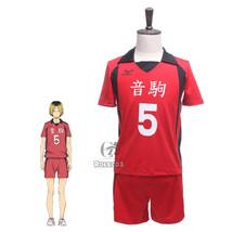 Haikyuu Kozumekenma Nekoma High No.5 School Uniform Jersey Cosplay Costumes - $33.99