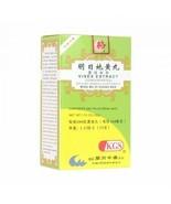 200 Pills/Box Natural Herb for Improve Vision Formula (Ming Mu Di Huang ... - $11.83