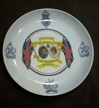 Prince Charles and Lady Diana~ Royal Marriage Plate~ 29th July 1981 - $3.95
