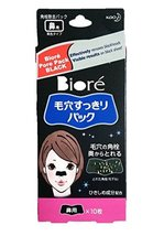 Biore Nose Cleansing Strips Pore Pack With Bamboo Charcoal (10 strips)