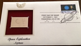 SPACE EXPLORATION - Neptune  First Day Gold Stamp Issue Oct. 1, 1991 - $8.50