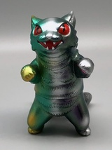 Max Toy Half-and-Half Metallic Negora Rare image 2