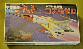 Star Blazers EDF Cosmo Zero Fighter Model Kit #21 - New, Sealed - Bandai - $14.80