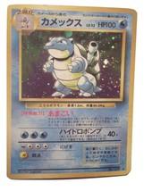 Pokemon Card - Japanese Blastoise (#009) 2/102 1996 Base Set Rare Holo *... - $19.99