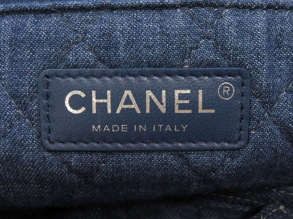 CHANEL Large Shopping Chain Bag Denim Canvas Leather Blue AS0481 Italy Authentic