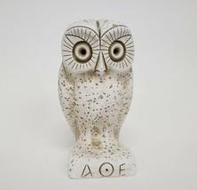White Owl Porous Stone Figurine Handmade Greek AOE 7 inch - $30.00