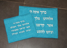 Tallit Tefillin Bag Case Set Turquoise Blue Linen Silver Embroidery Judaica