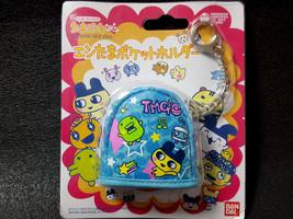 TAMAGOTCHI PLUS Entama Pocket Holder Case Cover BANDAI TMGC STAR  Rare J... - $19.40