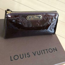Louis Vuitton Pouch Case Bag Verni Truth Cosmetic Amaranth Purple Leathe... - $442.00