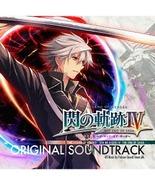 The Legend Of Heroes Sen No Kiseki 4 -The End Of Saga- Original Soundtrack - $56.70