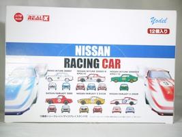 Real x 1 72 nissan racing car big box 1 thumb200