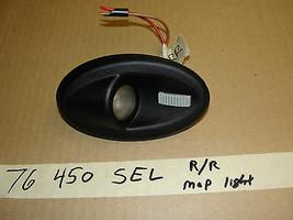 73-80 Mercedes 450SEL 450SE 300SD W116 Rh Rear Map Dome Courtesy Reading Light - $32.99
