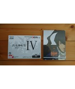 【New article unopened】 3DSLL true · Megami Tensei IV limited model - $315.98
