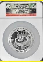 2014 China 5oz Silver Panda Smithsonian Institution NGC PF70 Proof - $888.88