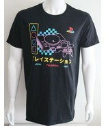 Playstation Mens Graphic Tee Black 100% Cotton Size L T-Shirt - $22.91