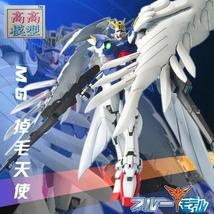 GAOGAO 028 Gundam model MG 1/100 XXXG-00W0 Wing fighter zero Mobile Suit... - $59.00