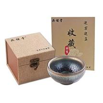 Yan Hou Tang JianZhan Tenmoku West Tea Cup Bowl Gift Box - 70ml 2.5Oz Sm... - $31.54