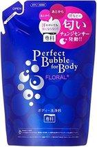 Shiseido Perfect - 350mL Refill Senka Perfect bubble Four Body by Shiseido Perfe