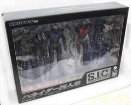 Toei Hero Net Limited S.I.C. Hakaider Four People Full Operation Version... - $812.44