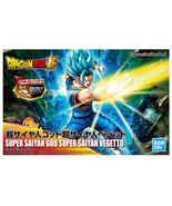 Bandai Figure-Rise Dragonball Super Saiyan God SS Vegeta Model Hobby Kit - $35.49