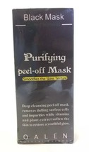 Vassoul Black Mask Purifying Peel-Off Mask Oalen Natural Science 50 ml N... - $6.80