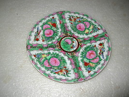 CHINESE ROSE MEDALLION FAMILLE ROSE PLATE SIGNED - $20.00