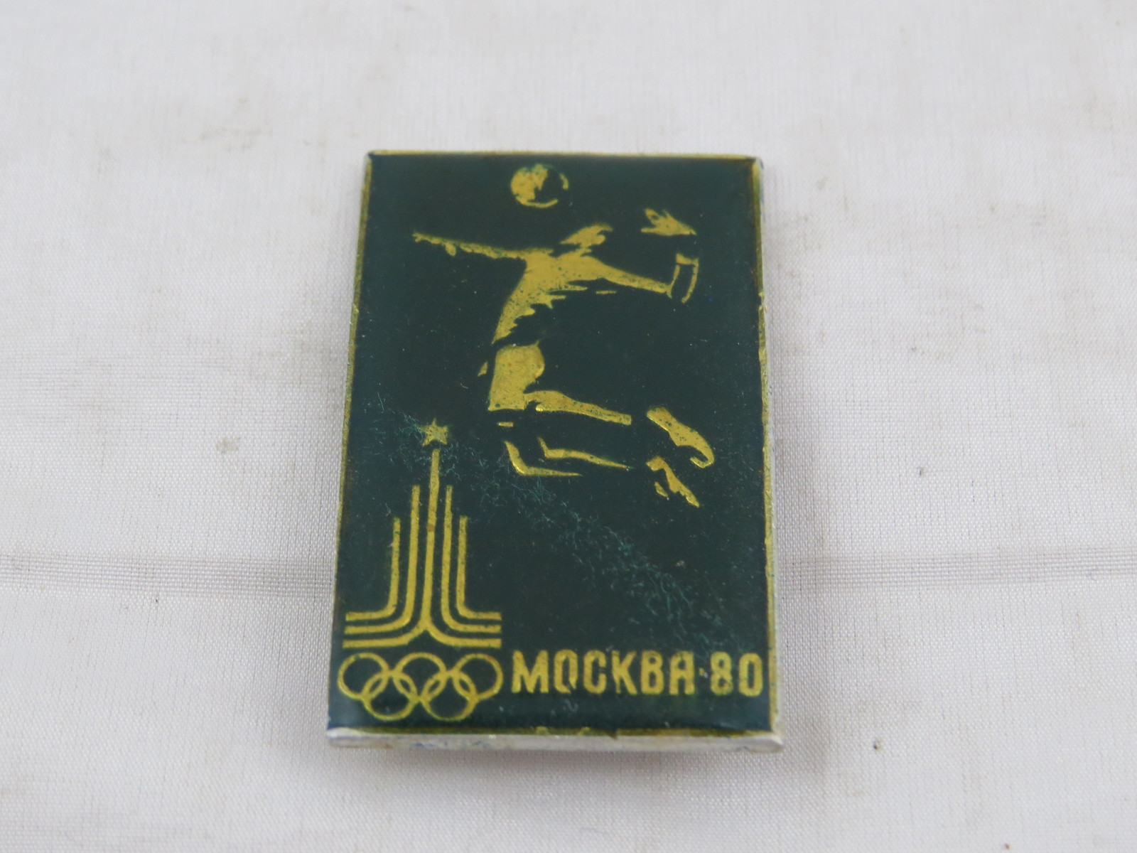 1980 Summer Olympic Pin - Vollebay Event Pin - Moscow USSR - Celluloid Pin