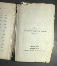 Lot of 3 Bible Siddur Hebrew Metal Binding Vintage Prayer Book Judaica Israel image 12