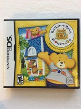 Nintendo DS Build-A-Bear Workshop in Case without Manual 2007 Tested - $7.95