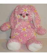 "BUILD A BEAR FLOWERY FUN DAISY BUNNY RABBIT 16"" EASTER PLUSH DOLL TOY BABW - $11.99"
