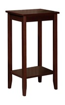 DHP Rosewood Tall End Table, Simple Design, Multi-purpose Small Space Ta... - $38.90