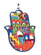 Kabbalah Judaica Hamsa Wood Cut Out Design Jerusalem View Wall Hang image 3