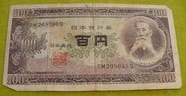 1953 100 Yen Nippon Ginko Japenese currency Itagaki Taisuke - $5.99
