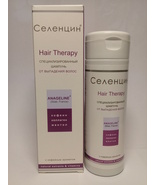 """Specialized Shampoo for Hair Loss Selencin """"Hair Therapy"""" 200 ml. - $34.00"""