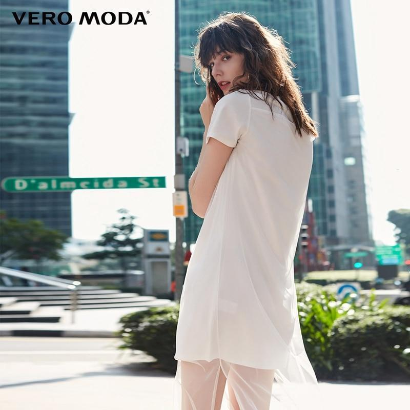 Vero Moda  Summer Style Gauze Overlay Knitted Letter Party Summer Dress|31816150