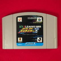 Jikkyou J.League 1999 Perfect Striker 2 (Nintendo 64 N64, 1999) Japan Im... - $3.69