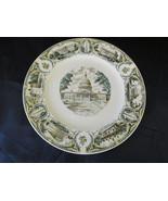 Vintage The Capitol Washington DC Collector Pla... - $12.00