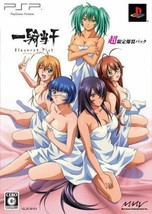 USED PSP Ikki Tousen: Eloquent Fist Limited Edition Game Soft from Japan - $89.09