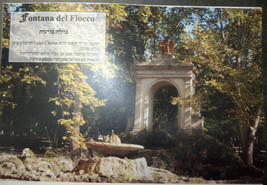 Fountains of Rome Hebrew Book Illustrated Travel Guide Private Edition 2014 image 6