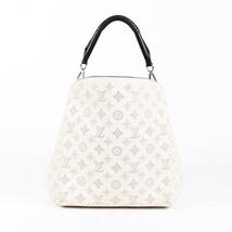 Louis Vuitton Babylone PM Mahina Monogram Hobo Bag - $3,215.00