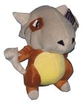 8 Inch Officially Licensed Cubone Pokemon Plush with Tags - $39.95